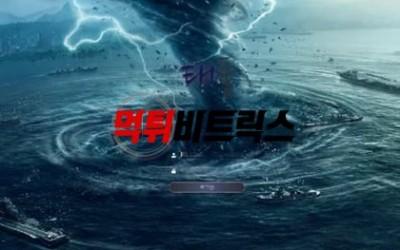 태풍 이미지