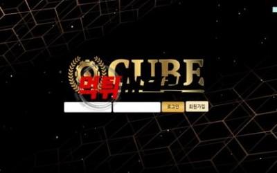 큐브 이미지