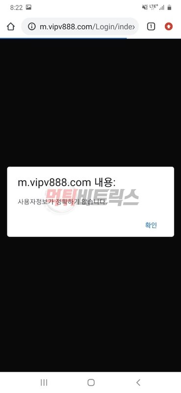 vip 먹튀검증 증거자료3