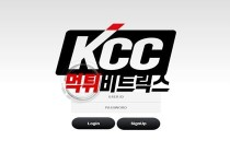 kcc 이미지